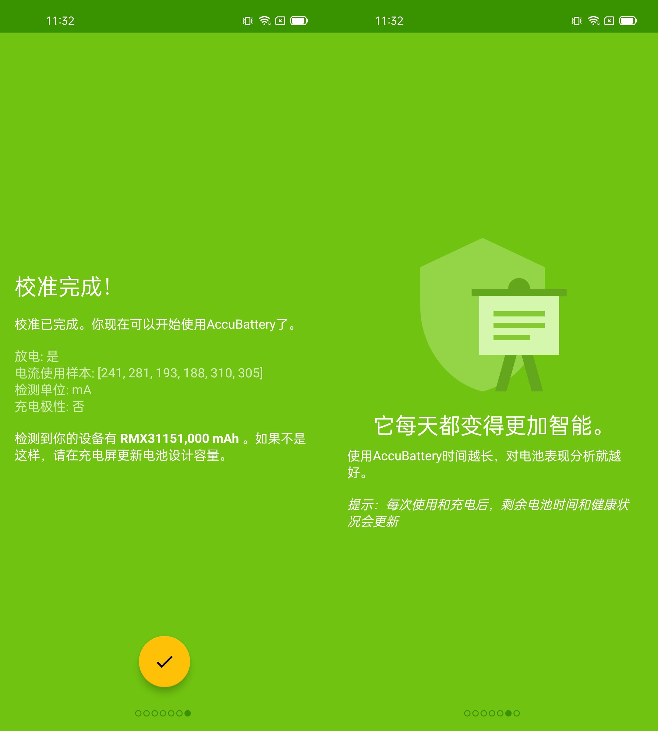 天顺平台开户-首页【1.1.1】  第4张