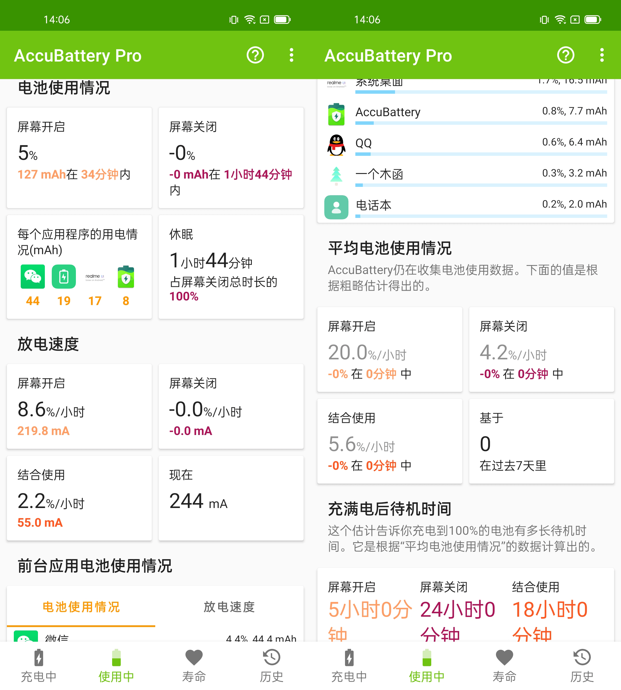 天顺平台开户-首页【1.1.1】  第7张