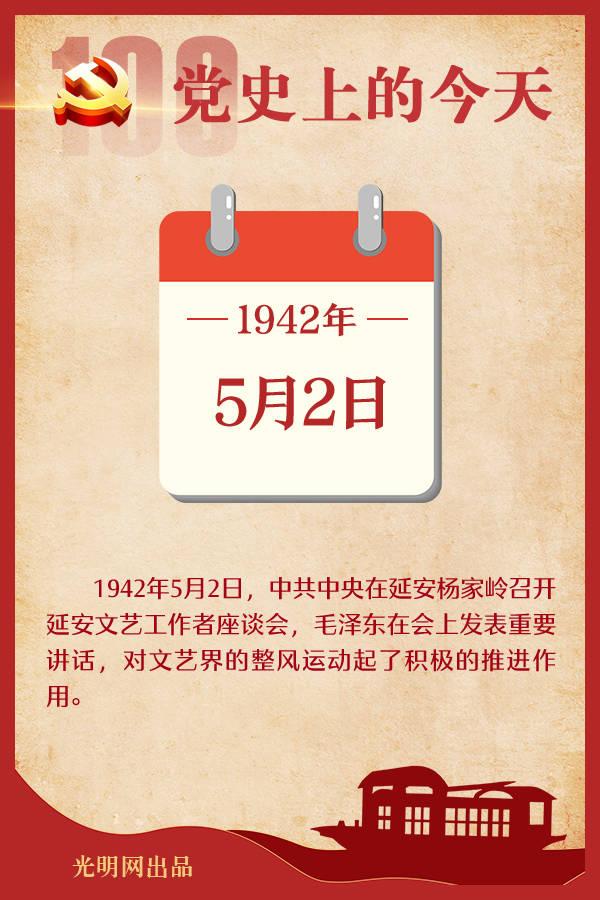 天顺总代理-首页【1.1.9】