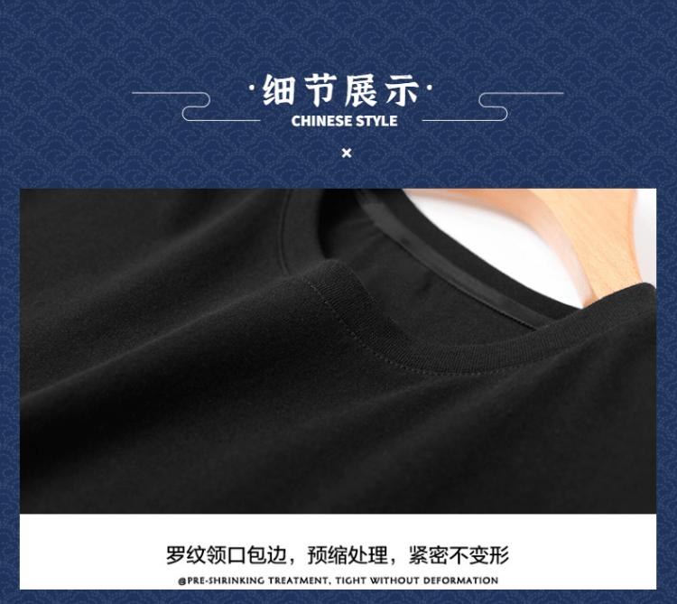 天顺app-首页【1.1.8】  第26张