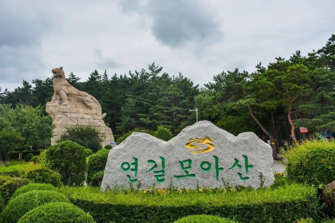 这座位于中国东北的小城不输釜山,美过首尔却少有人知