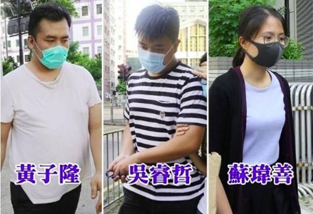 女子被误认警察后遭非法示威者禁锢非礼!香港2男1女被判刑