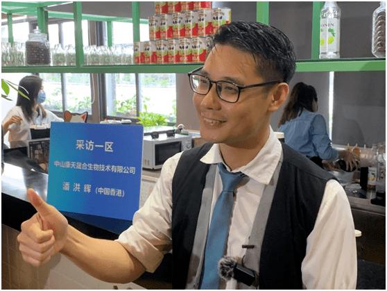 """80后香港博士""""情定""""中山创业逐梦:这趟车已启动,快点上车吧"""