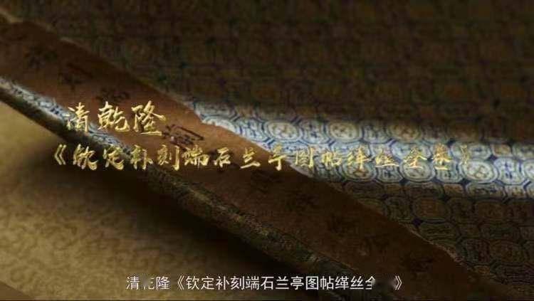 """17米孤本""""缂丝之王""""将现身上海,带你走进""""弘历的世界"""""""