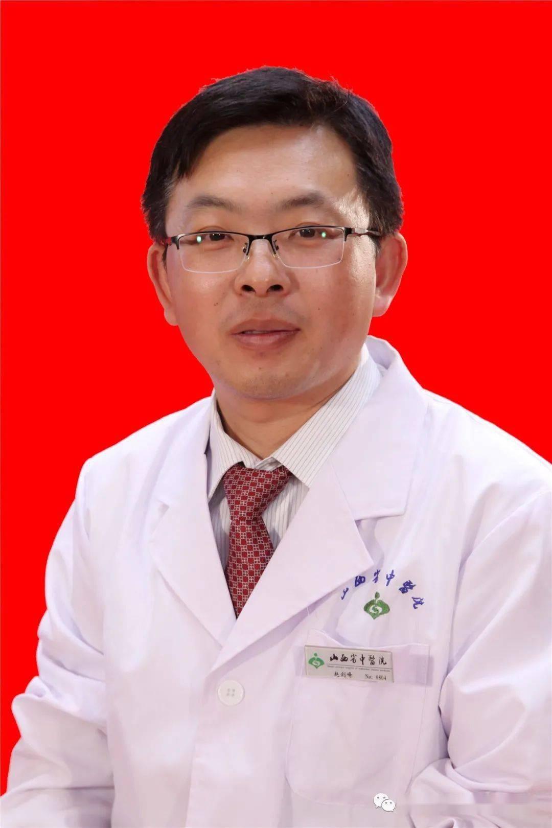 王晞星教授治疗老年晚期胃癌临证经验  王晞星教授治疗胃癌经验