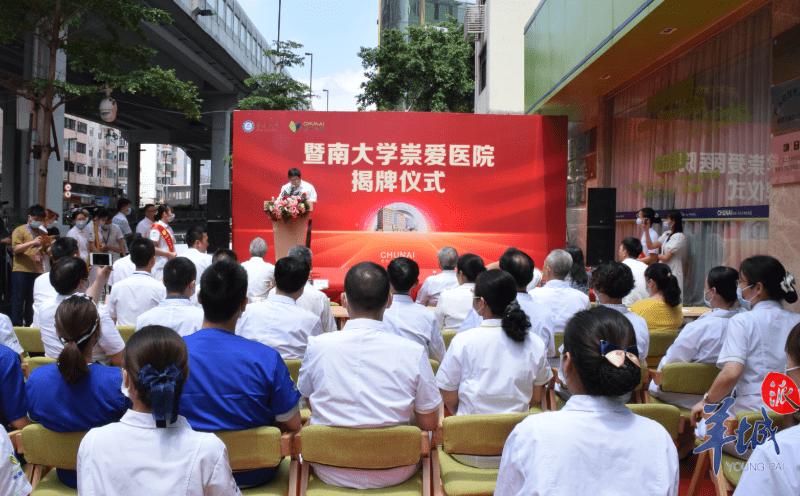 人口医院_小布播报|河南人口全国第三;郑州市首家互联网医院揭牌