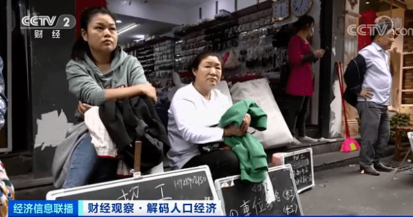 广州上千名老板街头举牌被工人挑:月薪过万难招工的照片 - 3