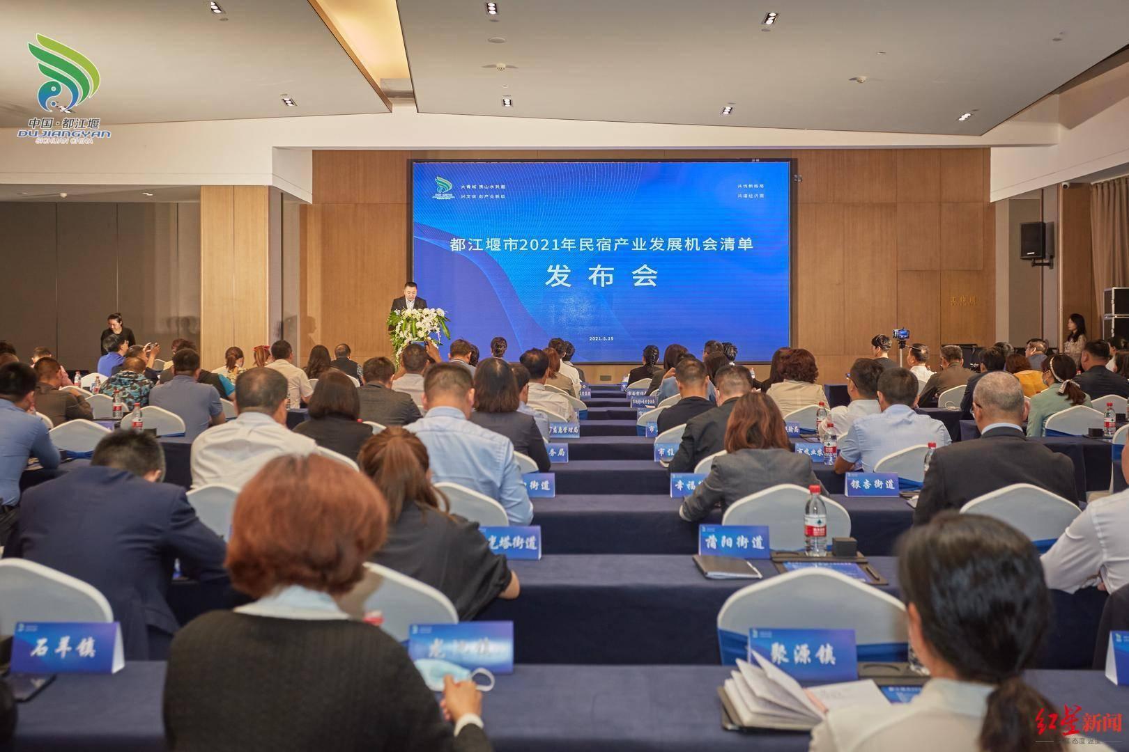 四大片区、317个点位!都江堰市发布2021年民宿产业发展机会清单
