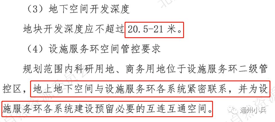 1彩5代理-首页【1.1.9】
