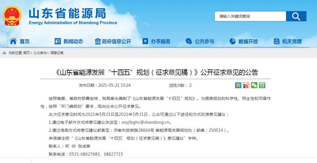 http://www.bcnz.cn/nenyuan/203611.html