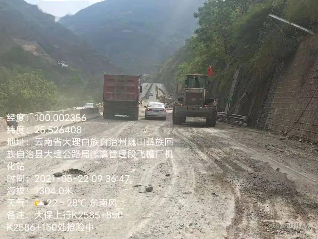刚刚漾濞又发生4.4级地震!受地震影响的主要公路干线恢复正常通行