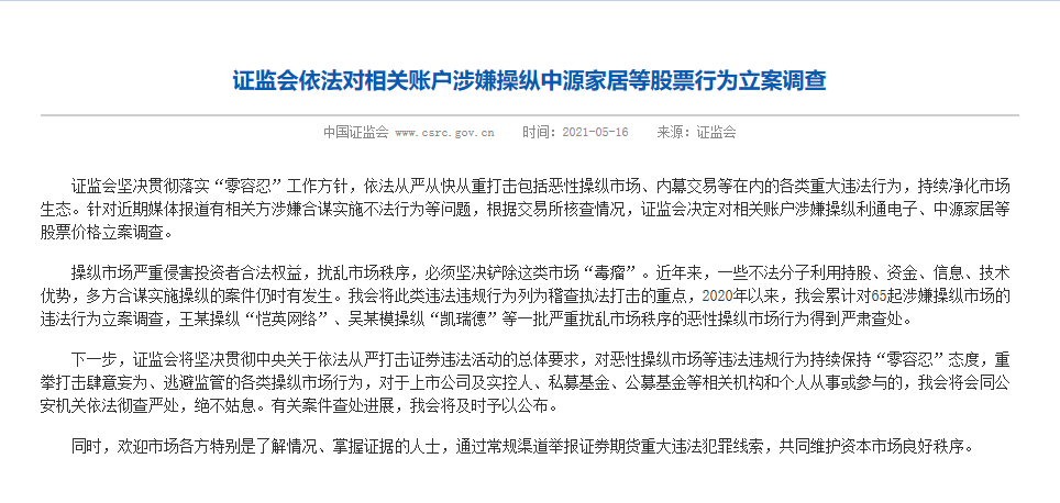 cc彩票app下载-首页【1.1.4】