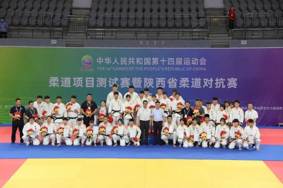 第十四届全国运动会柔道项目测试