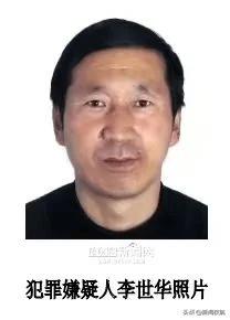 冒充记者!黑龙江林区警方征集此人违法犯罪线索