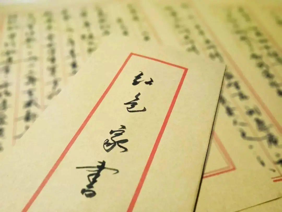 優秀女性誦讀紅色家書|第一期:楊開慧寫給堂弟楊開明的托孤信