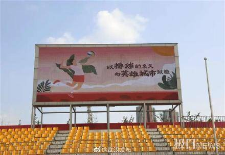 2021年全国沙滩排球巡回赛武汉开赛,市民家门口可看
