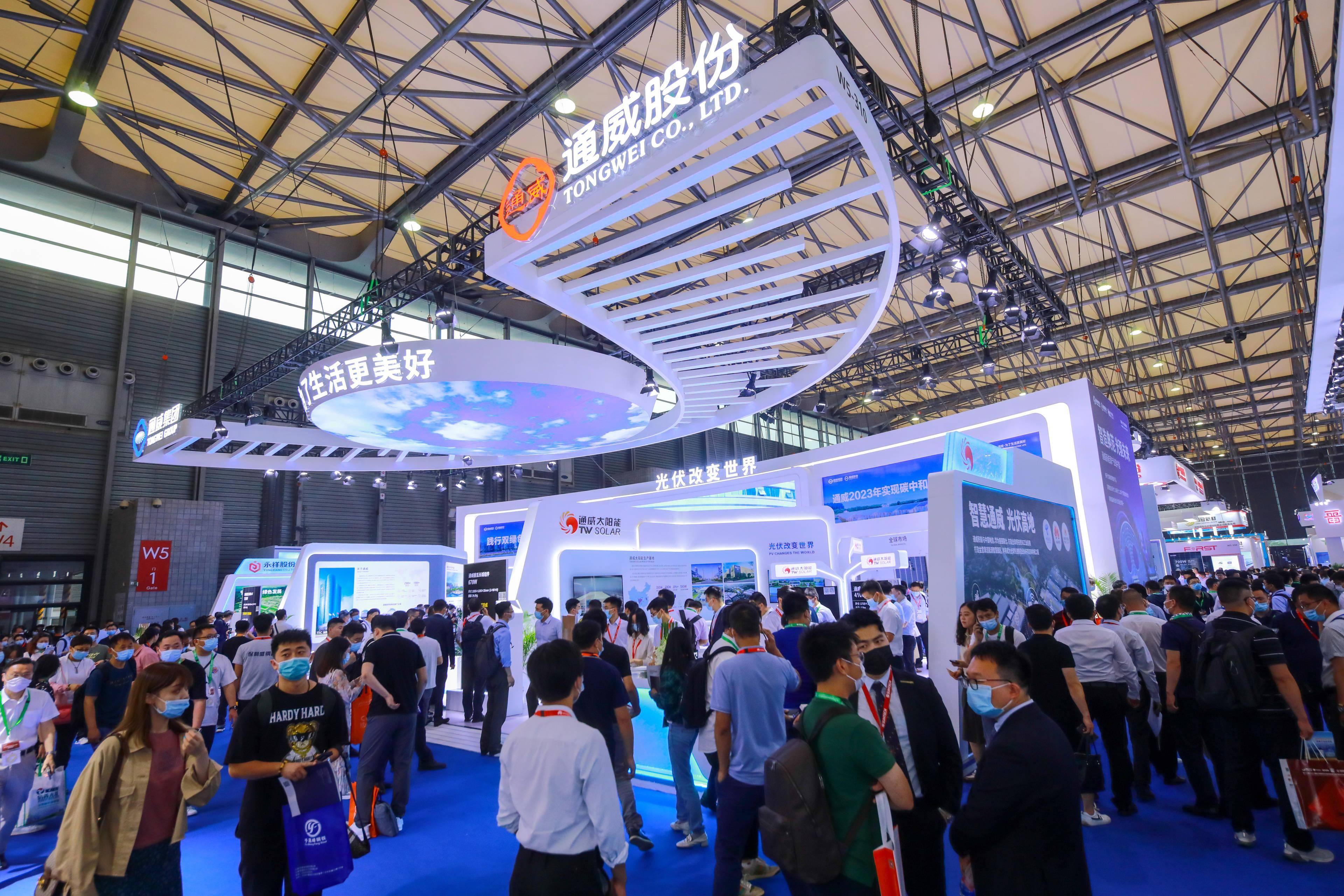 通威集团董事局主席刘汉元:光伏发电将成为再生能源主角