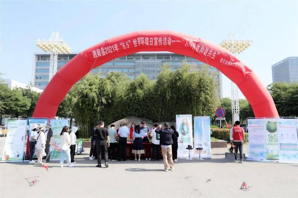 http://www.sqhuatong.com/youxiyule/20337.html