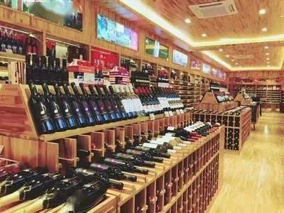 2020中国酒类市场研究报告