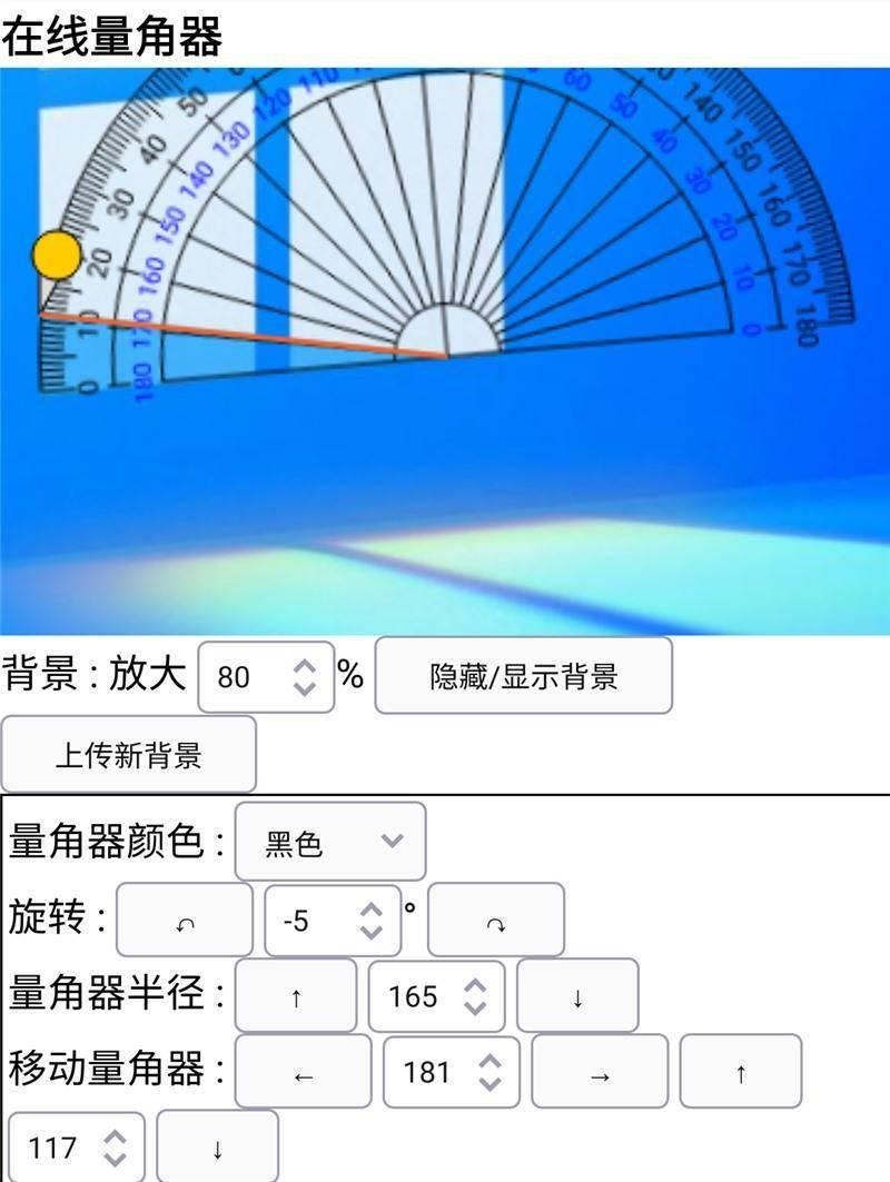 """微软 Windows 海报新发现:Logo 夹角为 11°或将暗示""""Windows 11""""的可能性"""