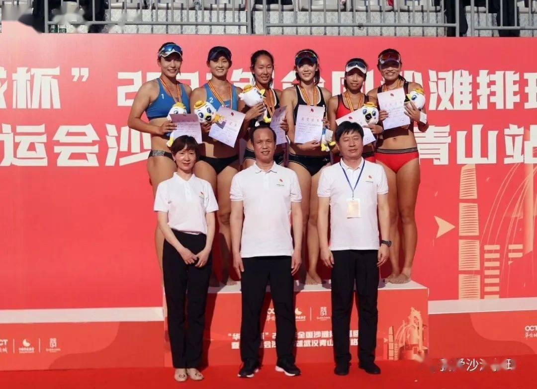 全国沙滩排球巡回赛青山站山东揽男女双冠