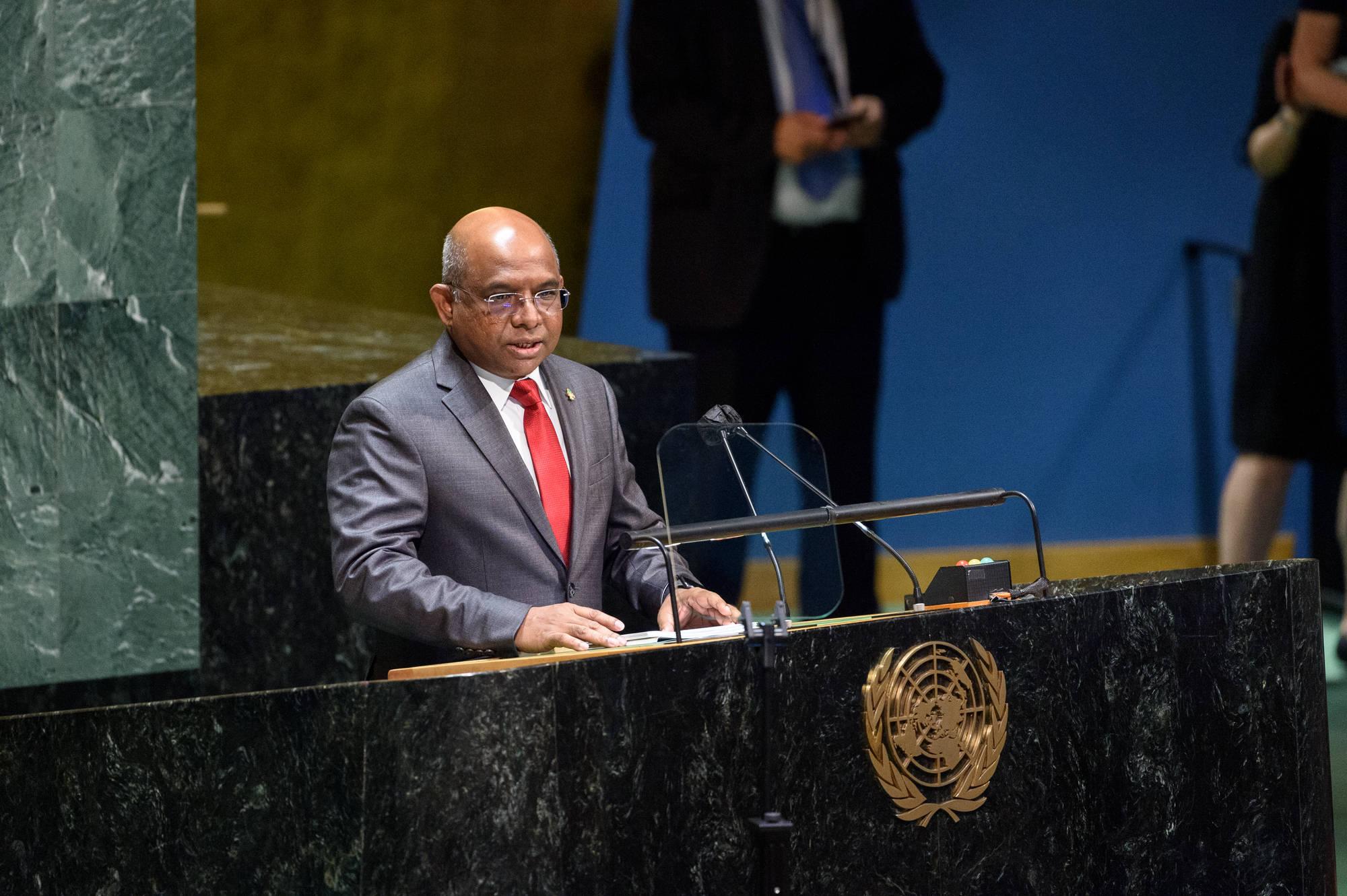 马尔代夫外长当选新一届联大主席