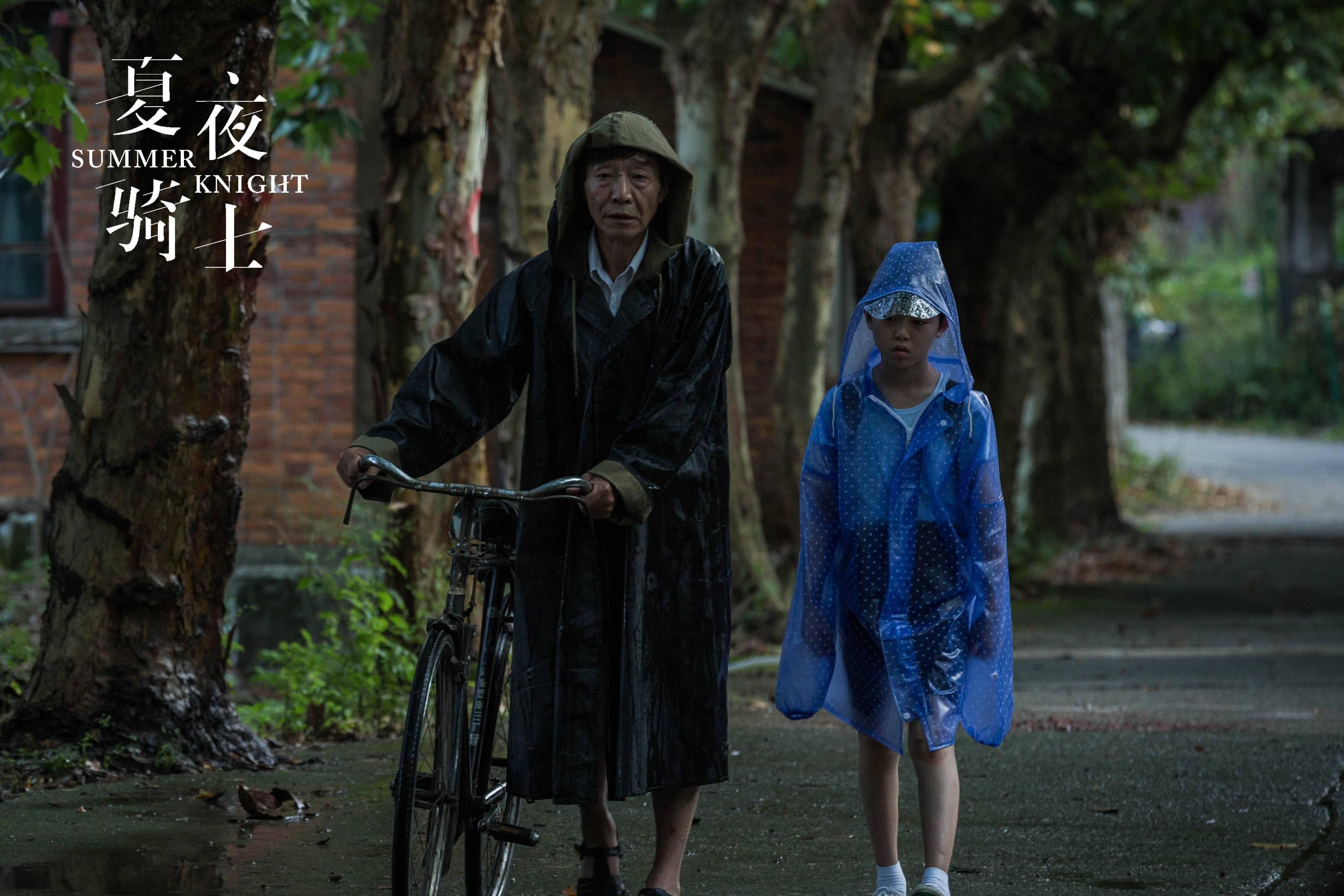 《夏夜騎士》發「氛圍版」劇照 變幻光影奏響盛夏曆險時光