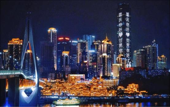 """2021""""博士渝行周""""暨海内外半导体博士精英挑战赛开启报名"""