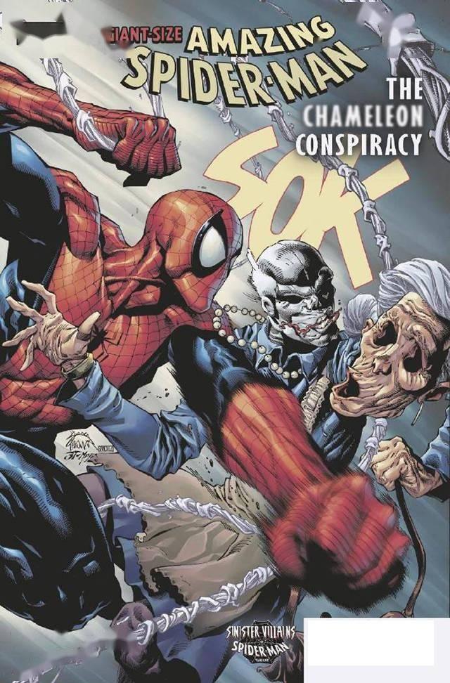 「特大号神奇蜘蛛侠:变色龙的阴谋」单刊变体封面公开插图