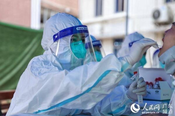 广州市荔湾区三条街道辖区今日全员核酸检测