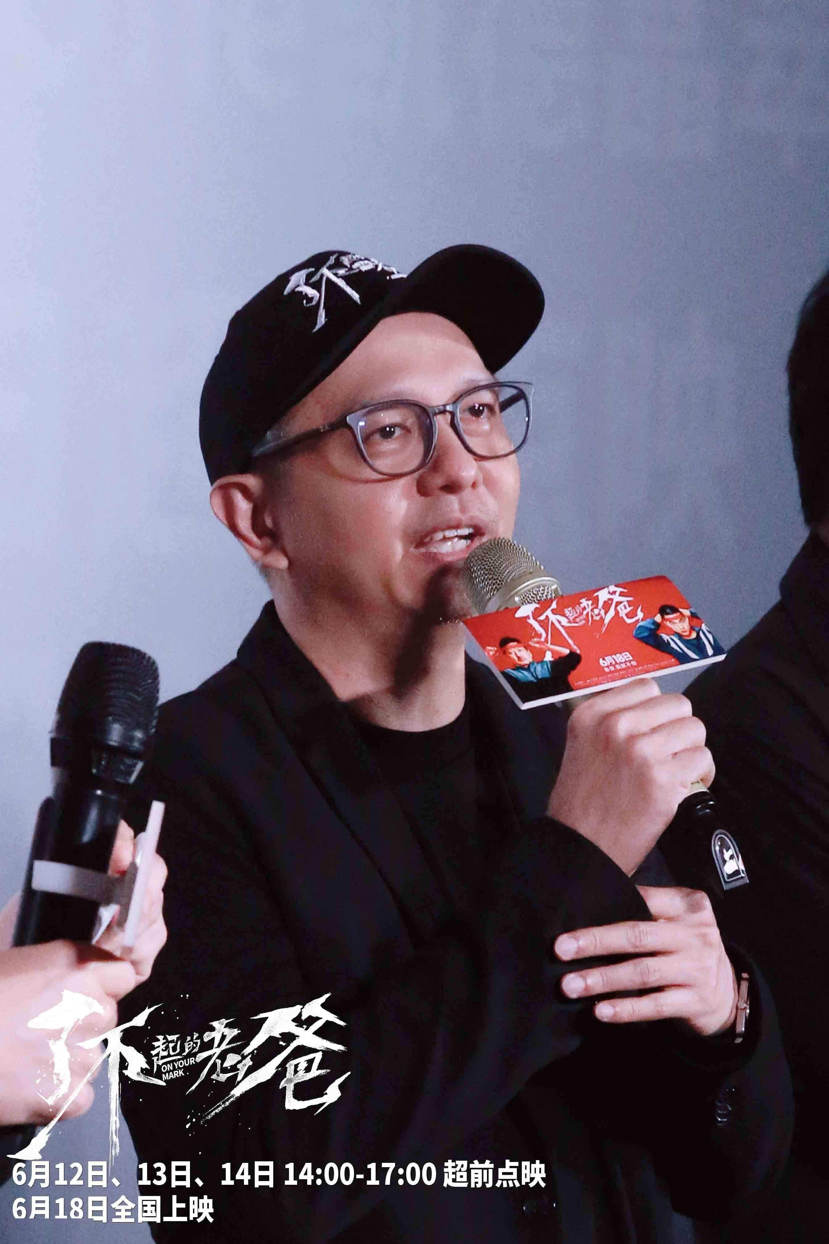 """电影《了不起的老爸》上影节亮相红毯 王砚辉张宥浩获赞""""好似父子(图3)"""