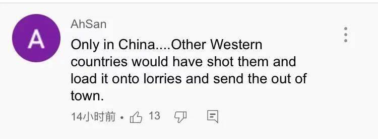 一路象北火遍世界,进击的巨象让世界看清真正的中国!