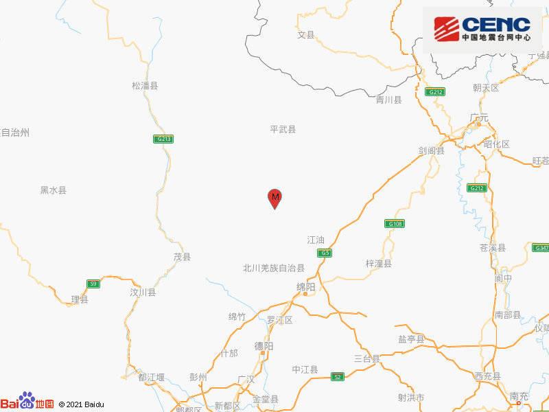 四川绵阳北川县发生3.8级地震,震源深度15千米