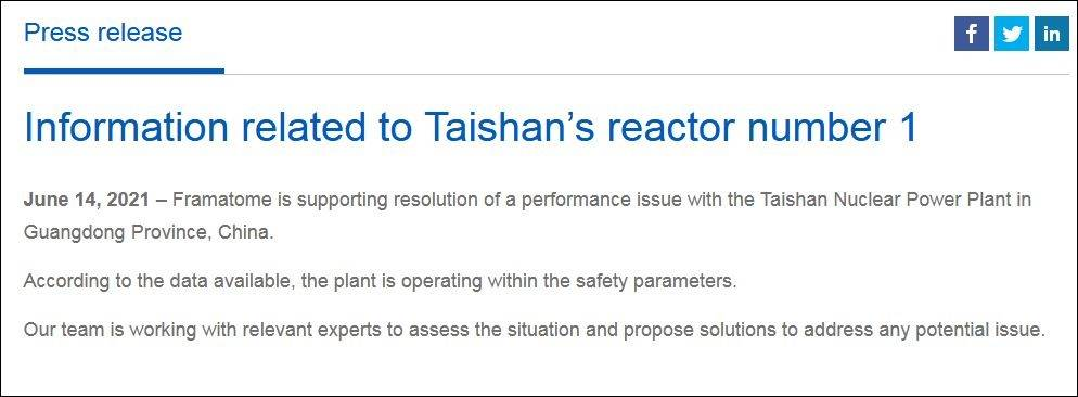 CNN造谣中国核电站后,日本宣称:要中国向国际社会解释插图