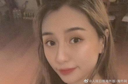 澳大利亚华裔女子失踪4个多月 警方在垃圾场发现人体残骸