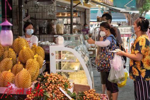 今日广州疫情最新消息风险等级 广州现在是高风险还是低风险地区?