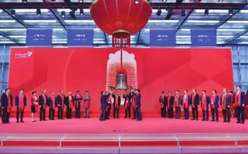 首批基础设施公募REITs在沪深上市