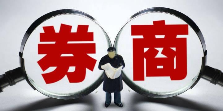 方正证券易主中国平安 业界认为其有望与平安证券合并