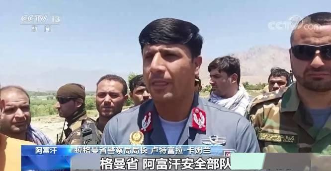 阿富汗政府军与塔利班激战仍在持续