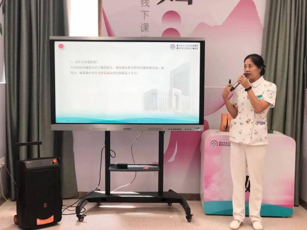 永川区妇幼保健院成功举办母乳喂养训练营-家庭网