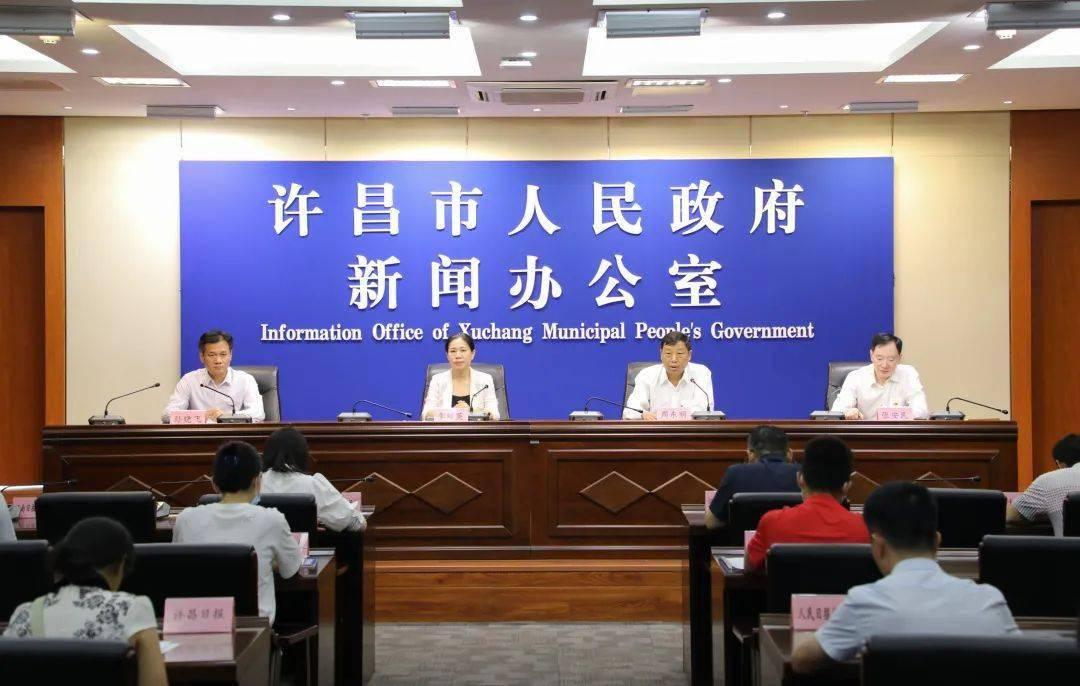 重磅!国家级体育赛事将在许昌举办,就在下周!