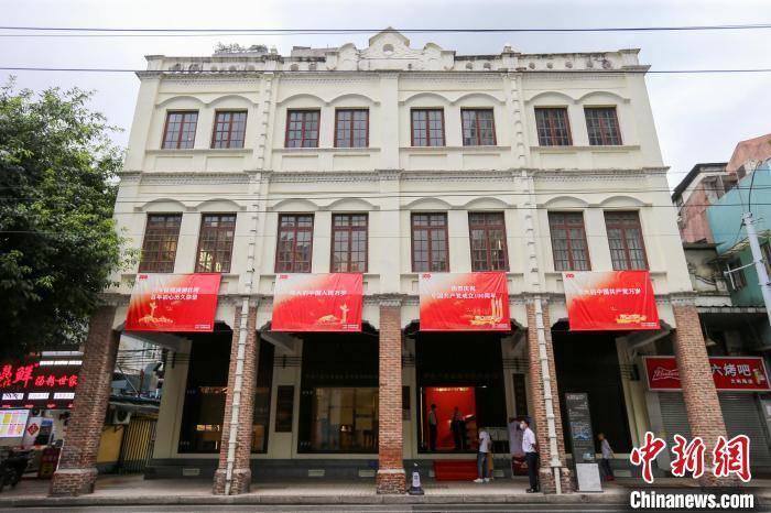 百年旧址焕新颜 中共广东区委旧址纪念馆恢复开馆
