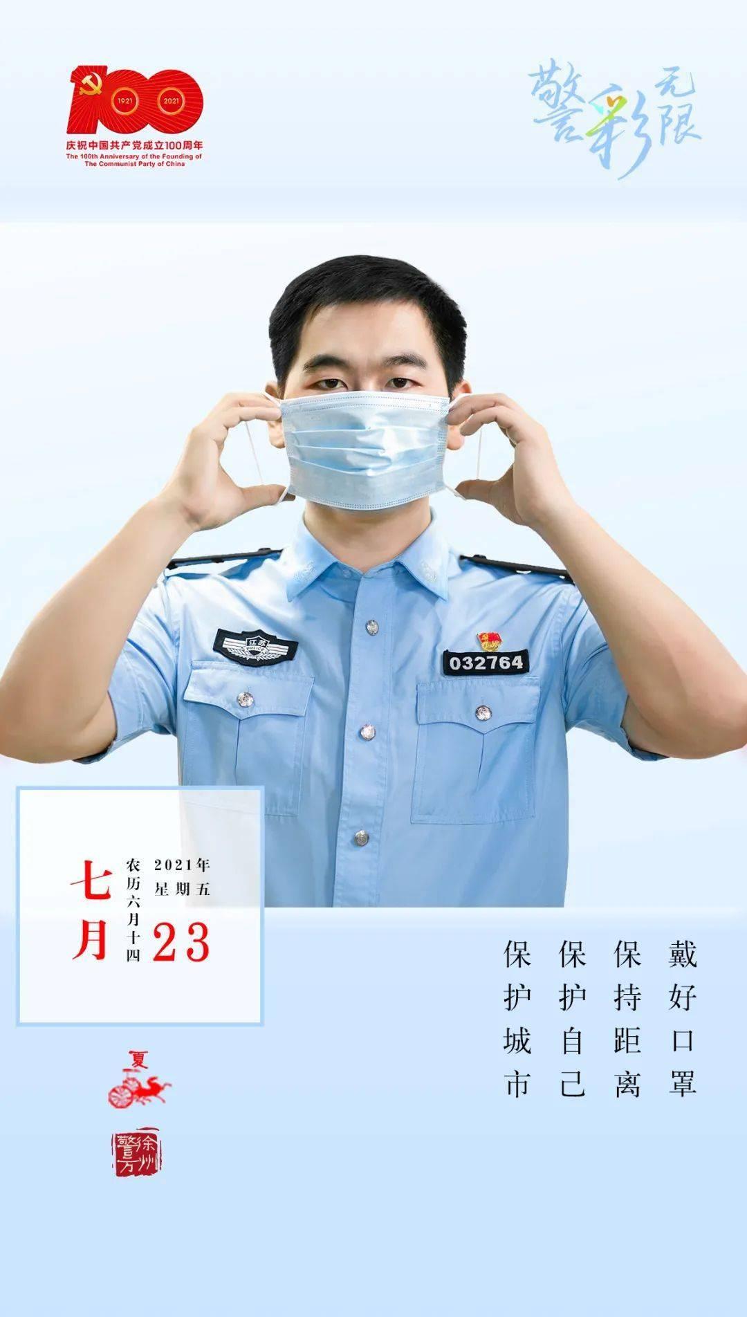 戴好口罩,保持距离。保护自己,保护城市丨早安,徐州!