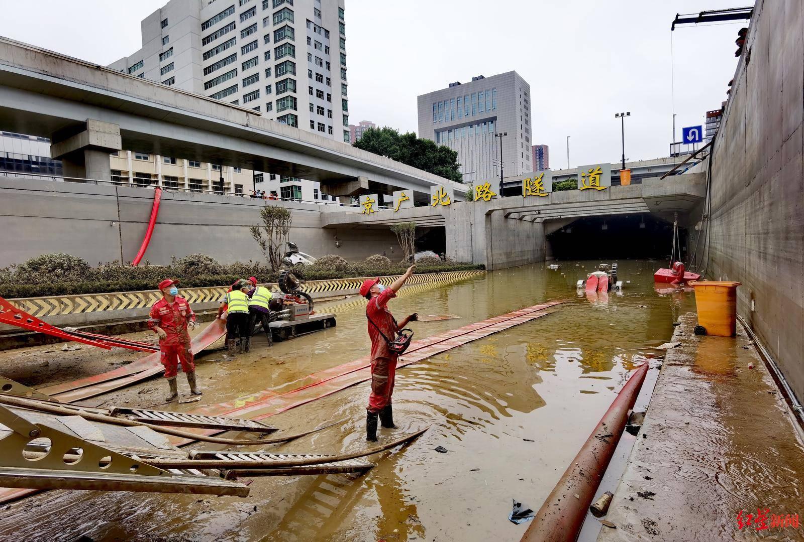 逃出郑州京广北路隧道