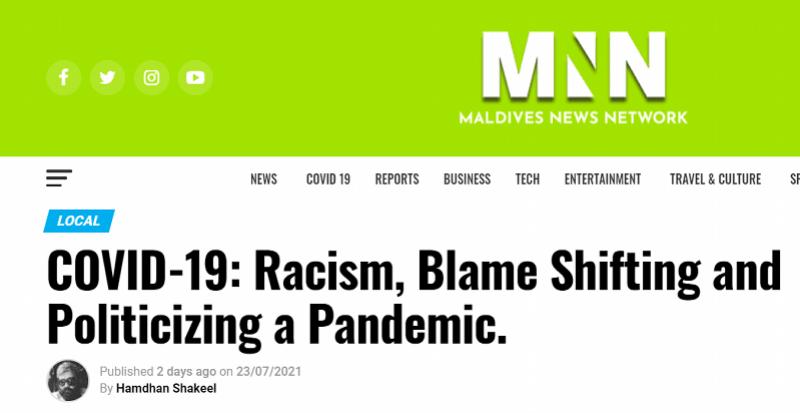 """""""歪曲事实""""!马尔代夫资深媒体人批评西方将新冠溯源政治化"""