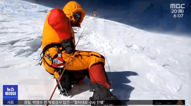 韩政府:失联登山家搜救结束未找到 感谢中方大力支持