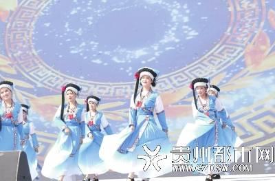 布依族六月节文艺展演在贵阳举行