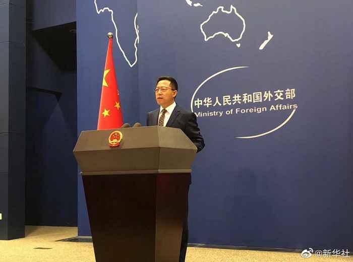 外交部:天津会谈对争取下一阶段中美关系健康发展是有益的