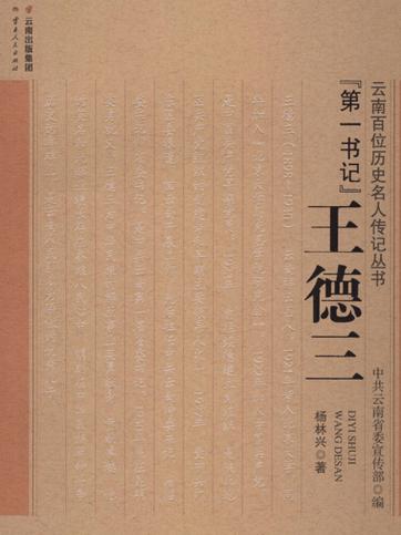 """『一览群书』第48期:""""学党史 践初心""""专题书荐"""