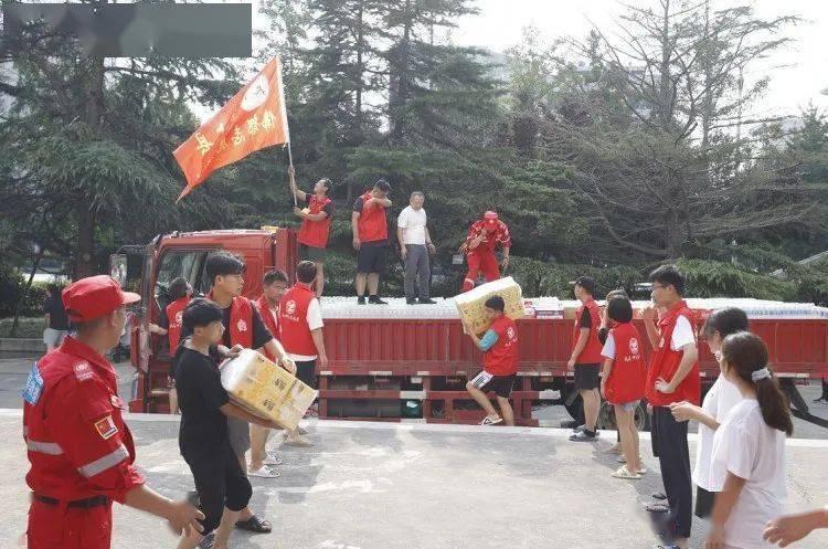【媒体看汶上街道】济宁正能量丨汶上志愿者心系河南,首批救援物资已送抵新乡